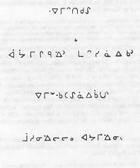 Between The Autumn Of 1853 And Spring 1859 More Than Twenty Books Were Isued From Mission Press At Moose Factory On James Bay First