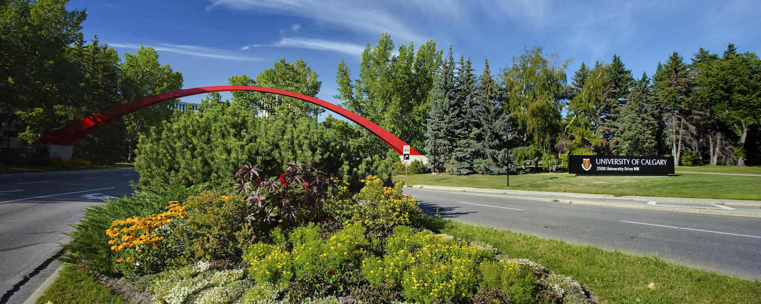 image of the red arch at the entrance to campus