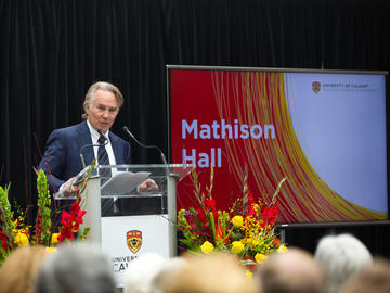 Mathison Hall